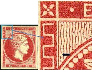 Érudition Philatélique : Timbres-poste De Grèce