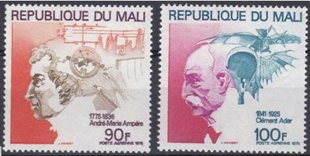 Érudition Philatélique : Timbres-poste Du Mali